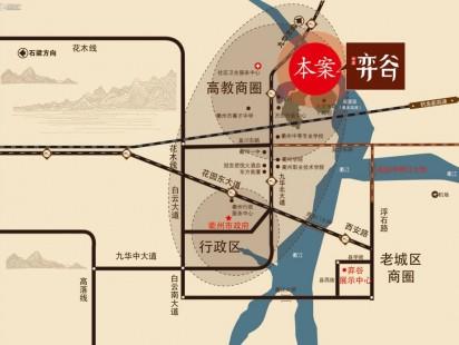 衢州弈谷文化产业园交通图