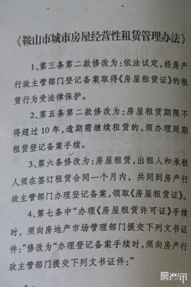 zl3(2)