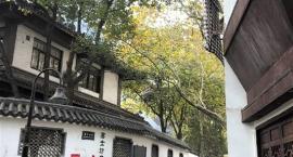 杭州惊现天价老私房 25平报价660万