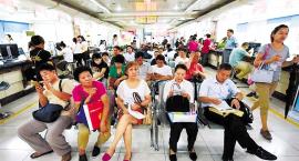 杭州2016年购房入户政策