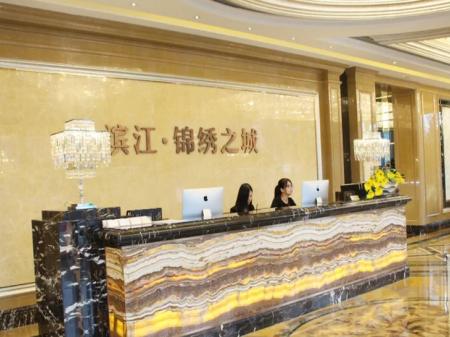 杭州滨江锦绣之城实景图