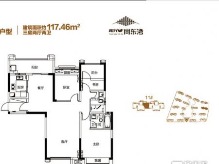 长沙阳光城尚东湾户型图