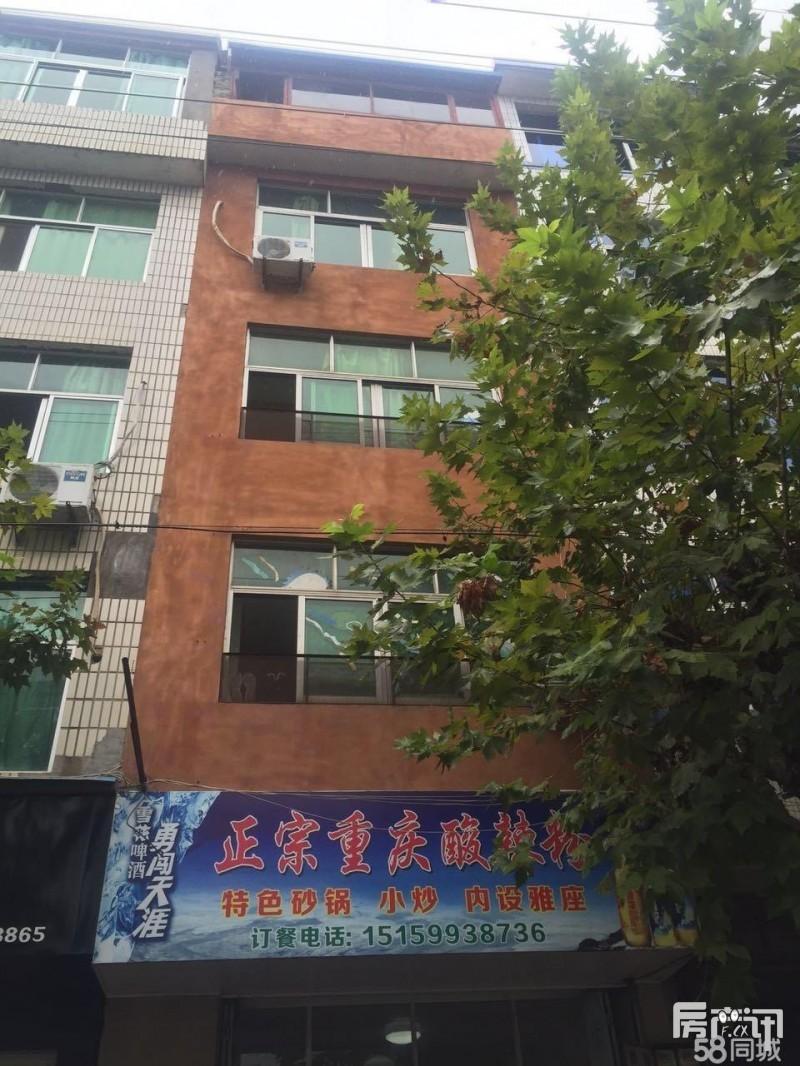 松溪县工农东路220平自建房出售