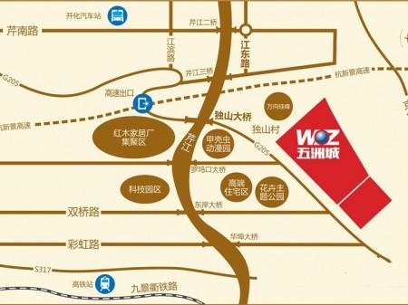 开化五洲城交通图