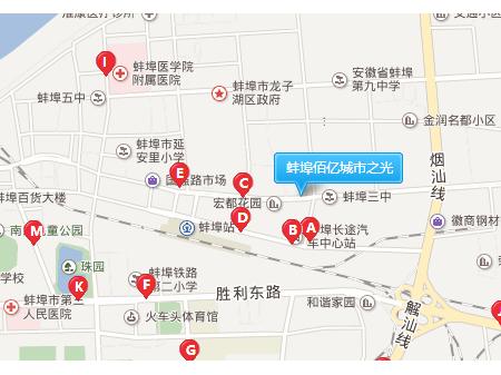 蚌埠佰亿城市之光交通图