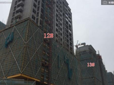 徐州绿地工润·和平壹号实景图