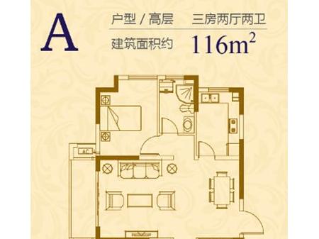 徐州盛世·孔雀城户型图