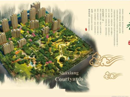 赤峰书香庭苑