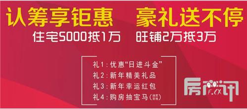 QQ截图20170102103021