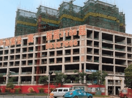 湘潭宏通毕加索公寓实景图