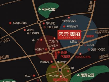 湘潭天元•贵府交通图