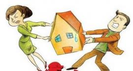 关于房产证上的名字不是绝对归属权