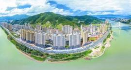南平市延平区将打造山水宜居活力创业之城