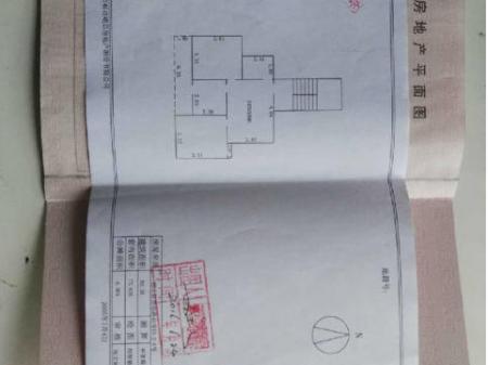 邯郸劳动路军分区 可贷款 无税