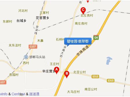 邯郸碧桂园·翡翠郡交通图