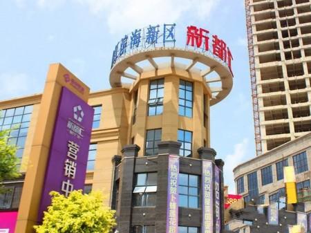 阳江新都汇时代铭城