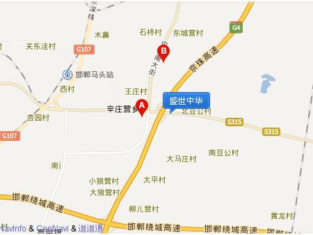 邯郸盛世中华交通图