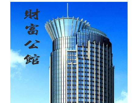 萍乡财富公馆