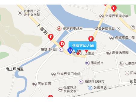 张家界华天城交通图