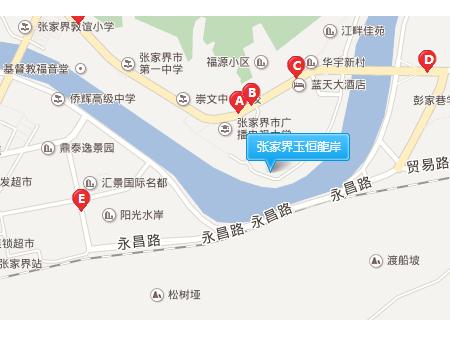 张家界玉恒龍岸交通图
