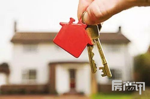 如何办理购房入户?住房入户程序详解!