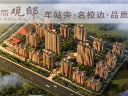 滁州融盛·观邸