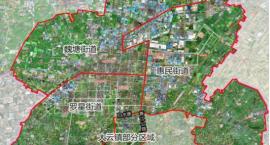 嘉善县中心城区限购政策实施办法