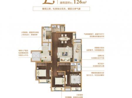 上海上实海上公元户型图