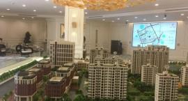 上海上实海上公元2017年主力户型