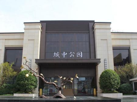 上海景瑞城中公园实景图