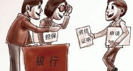 上海首套房贷款优惠政策你都知道吗