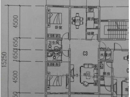 阿拉善左旗 名都万和城 2室 2厅 2卫 115平米