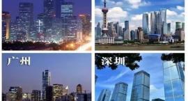 中国确定11个中心城市 快看有你的城市没?