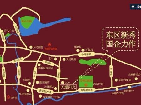安顺天瀑阳光交通图