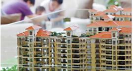 北上广等一线城市将怎样抑制房价过快上涨?