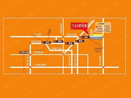 广州万科里享家交通图