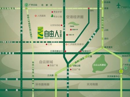 广州自由人花园交通图