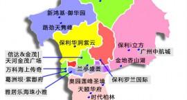 2017广州房产投资哪里好