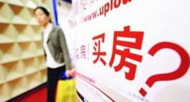 2017年广州买房哪个区比较好