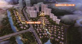 宜昌江南URD·那溪谷别墅在售