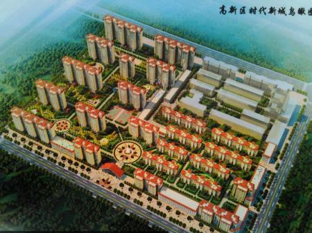 渭南高新时代新城