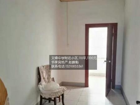 文峰中学附近小区 3室 2厅 1卫 110平方