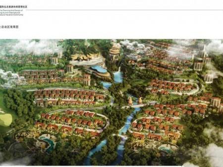 玉溪太阳山国际生态旅游养生休闲度假区