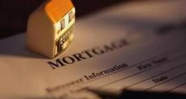 大理购房 买什么样的房产保值?