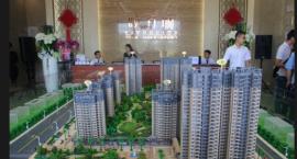 弘泰·映月城8栋开盘价7200-7500元/平米