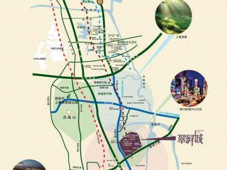 南京翠屏城