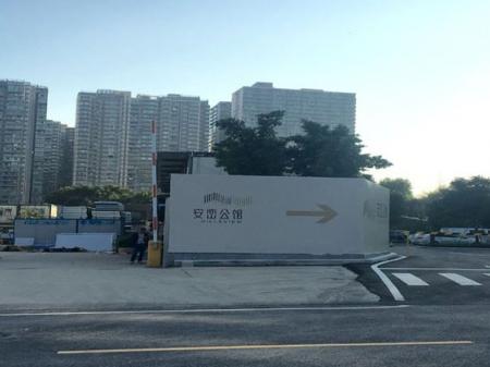 深圳安峦公馆实景图