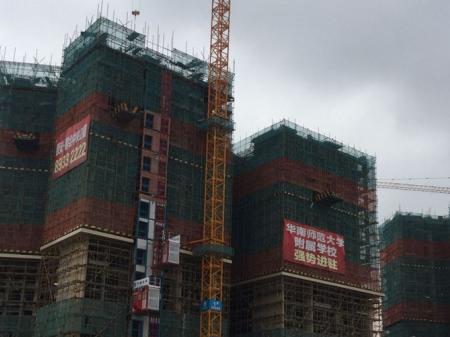 深圳颐安·都会中央2期实景图