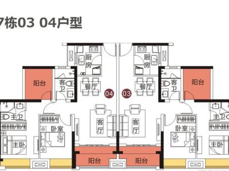 深圳金地龙城中央