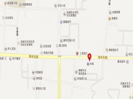 武威尚城华府交通图